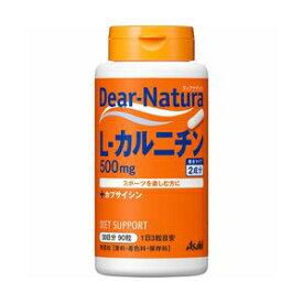 Dear-Natura/アサヒフードアンドヘルスケア ディアナチュラ L-カルニチン 427mg×90粒(配送区分:B)