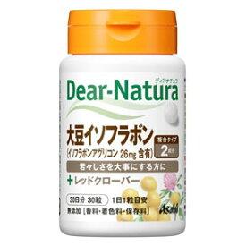 Dear-Natura/ディアナチュラ 大豆イソフラボン with レッドクローバー 30錠(配送区分:B)