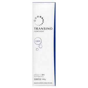 トランシーノ 薬用クリアウォッシュ 100g(洗顔フォーム)