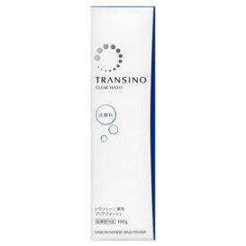 トランシーノ 薬用クリアウォッシュ 100g(洗顔フォーム)[配送区分:B]