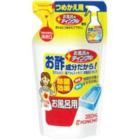 お風呂用ティンクル すすぎ節水タイプ つめかえ用 350ml[配送区分:A]