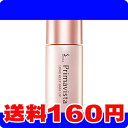 [ネコポスで送料160円]ソフィーナ プリマヴィスタ 皮脂くずれ防止化粧下地UV 25ml