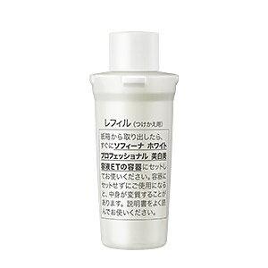 ソフィーナ ホワイトプロフェッショナル 美白美容液ET レフィル(つけかえ用) 40g