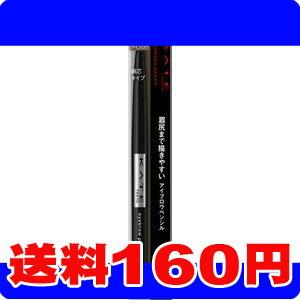 [ネコポスで送料160円]ケイト アイブロウペンシルA BR-3 自然な茶色