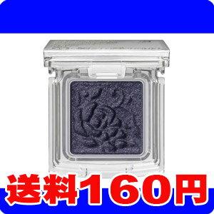 [ネコポスで送料160円]トワニー ララブーケ アイカラーフレッシュ NV-01 ミッドナイトネイビー