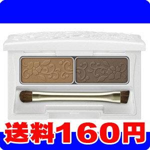 [ネコポスで送料160円]トワニー ララブーケ アイブロウケーキ