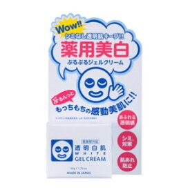 透明白肌 薬用ホワイトジェルクリーム 50g[配送区分:A]