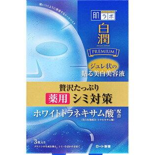 肌ラボ 白潤プレミアム 薬用浸透美白ジュレマスク 3枚