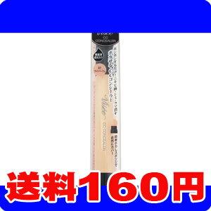 [ネコポスで送料160円]ヴィセ リシェ CC コンシーラー 01 ライトベージュ