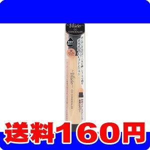 [メール便で送料160円]ヴィセ リシェ CC コンシーラー 02 ナチュラルベージュ