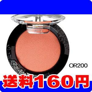 [クリックポストで送料160円]ヴィセ リシェ フォギーオン チークス OR200 フラワーオレンジ