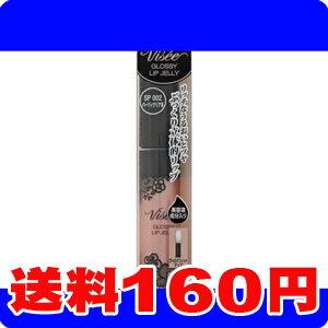 [ネコポスで送料160円]ヴィセ リシェ グロッシー リップジェリー SP002 パーリィクリア系