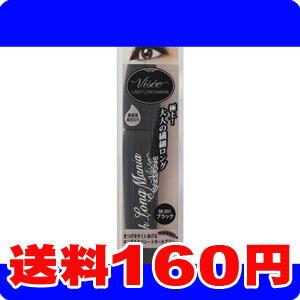 [メール便で送料160円]ヴィセ リシェ ラッシュ ロングマニア BK001 ブラック