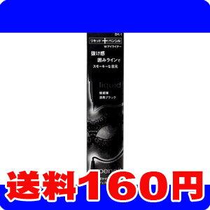 [ネコポスで送料160円]ケイト アイフレームデザイナー BK-1 漆黒ブラック×マットブラック