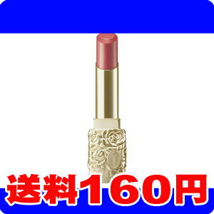 [ネコポスで送料160円]トワニー ララブーケ ルージュグロッシー BE-01 コーラルベージュ