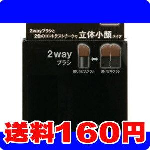 [ネコポスで送料160円]ケイト 3Dコントラスティングチークス OR-1 オレンジ系