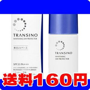 [ネコポスで送料160円] トランシーノ transino 薬用ホワイトニングデイプロテクター(美白UVベース SPF35 PA+++) 40mL 【医薬部外品】