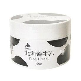 北海道牛乳フェイスクリーム 90g[配送区分:A]