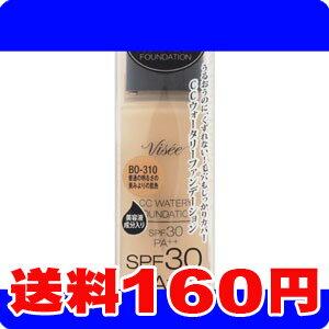 [ネコポスで送料160円]ヴィセ リシェ CC ウォータリー ファンデーション BO-310 普通の明るさの黄みよりの肌色