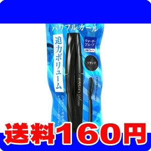 [ネコポスで送料160円]ファシオ パワフルカール マスカラ EX (ボリューム) BK001 ブラック