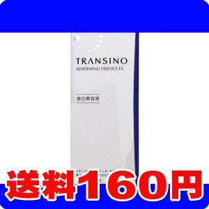 [ネコポスで送料160円]トランシーノ transino 薬用ホワイトニングエッセンス EX 30g 【医薬部外品】