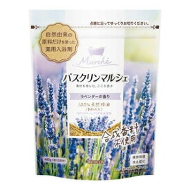 【医薬部外品】バスクリンマルシェ ラベンダーの香り 480g[配送区分:A]