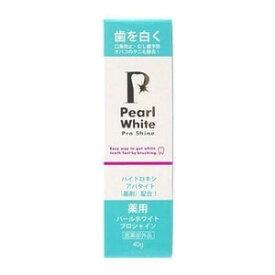 薬用パールホワイトプロ シャイン 40g[配送区分:A]