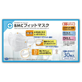 通販 bmc マスク