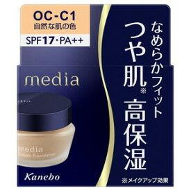 メディア クリームファンデーションN OC-C1(配送区分:B)