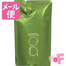 [クリックポストで送料190円]味の素ヘルシーサプライ キュアミノ cureamino リバイタライズコンディショナー 詰め替え 400mL