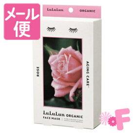 [ネコポスで送料190円]lululun ルルルン オーガニック ローズ 5包入