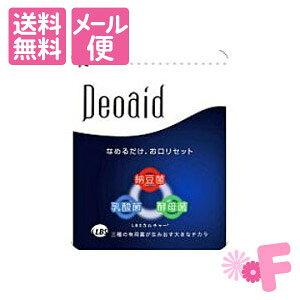 【在庫処分・アウトレット】[ネコポスで送料無料]デオエイド(Deoaid) 500mg×60粒入
