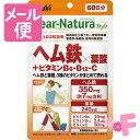 [ネコポスで送料160円]Dear-Natura/ディアナチュラ スタイル ヘム鉄×葉酸+ビタミンB6・B12・C 120粒