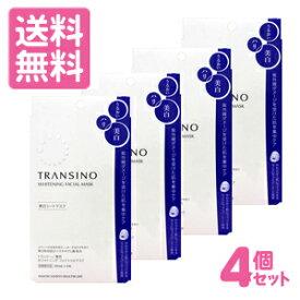 [送料無料]トランシーノ transino 薬用ホワイトニングフェイシャルマスク (20mL×4枚)×4箱セット [まとめ買いでオトク][配送区分:B]