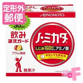 [定形外郵便]飲み速攻レスキュー ノ・ミカタ 90g (3g×30本) 顆粒
