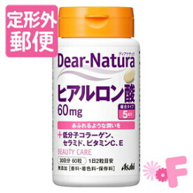 [定形外郵便]Dear-natnra/ディアナチュラ ヒアルロン酸 60粒