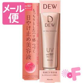 [ネコポスで送料190円]DEW UVデイエッセンス 40g
