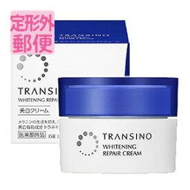 [定形外郵便] トランシーノ transino 薬用 ホワイトニングリペアクリーム (夜用美白クリーム) 35g 【医薬部外品】