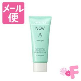 【クリックポスト送料190円】 NOV/ノブA アクネジェル 40g