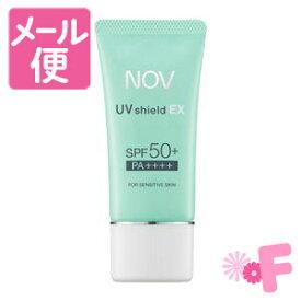 【クリックポスト送料190円】 NOV/ノブ UVシールドEX 30g <顔・からだ用日やけ止めクリーム> SPF50+・PA++++