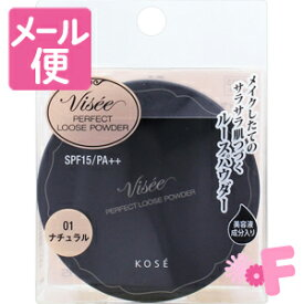 [クリックポストで送料190円]ヴィセ リシェ パーフェクトルースパウダー 01 ナチュラル