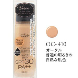 ヴィセ リシェ CC ウォータリー ファンデーション OC-410 普通の明るさの自然な肌色