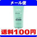 [メール便で送料100円]NOVノブUVミルクEX (顔・からだ用日焼け止め乳液/SPF32PA+++) 35g