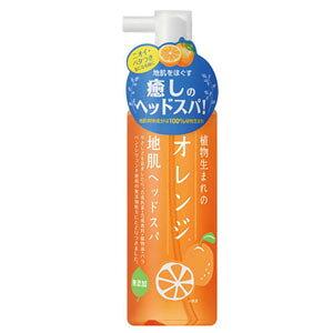 植物生まれのオレンジ地肌ヘッドスパ[配送区分:A]
