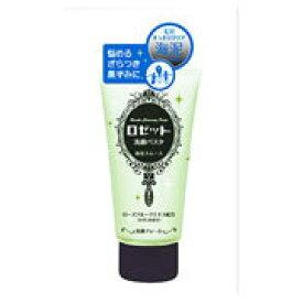 ロゼット洗顔パスタ 海泥スムース 120g[配送区分:A]