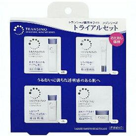 トランシーノ transino 薬用ホワイトニングシリーズ トライアルセット[配送区分:B]