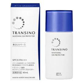 トランシーノ transino 薬用ホワイトニングデイプロテクター(美白UVベース SPF35 PA+++) 40mL 【医薬部外品】(配送区分:B)