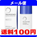 [メール便で送料100円] トランシーノ transino 薬用ホワイトニングデイプロテクター(美白UVベース SPF35 PA+++) …