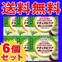 [送料無料]機能性表示食品 Livita(リビタ) ナチュラルケア 粉末スティック<ヒハツ> 90g(3g×30包)×6箱セット[まとめ買いでオトク]