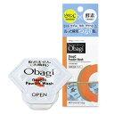 オバジC 酵素洗顔パウダー 0.4g×30個 Obagi【あす楽対応:正午まで】